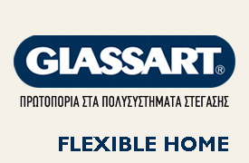 FLEXIBLE_logo