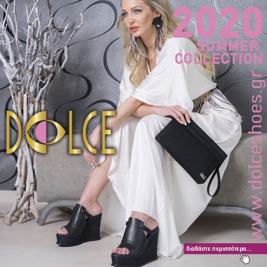 dolceshoes summer20